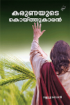 Thumbnail image of Book Karunayude Koithukaran