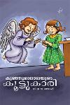 Thumbnail image of Book Kunjumalakhayude Koottukaari