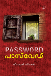 Thumbnail image of Book Password
