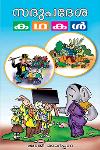 Thumbnail image of Book Sadhupadesa Kadhakal