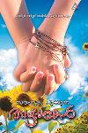 Thumbnail image of Book Sauhrudham Pookkunna Thaazhvarakal