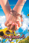 Thumbnail image of Book സൗഹൃദം പൂക്കുന്ന താഴ്വരകൾ