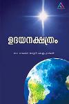 Thumbnail image of Book Udayanakshathram
