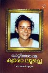 Thumbnail image of Book vazhthappetta kyara luche