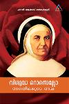 Thumbnail image of Book Visudha Rosello