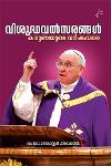 Thumbnail image of Book Visudha Valsaranagal Karunayude Varshamvare