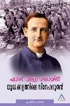 Thumbnail image of Book Yudhakkalathile Snehadhoodhan