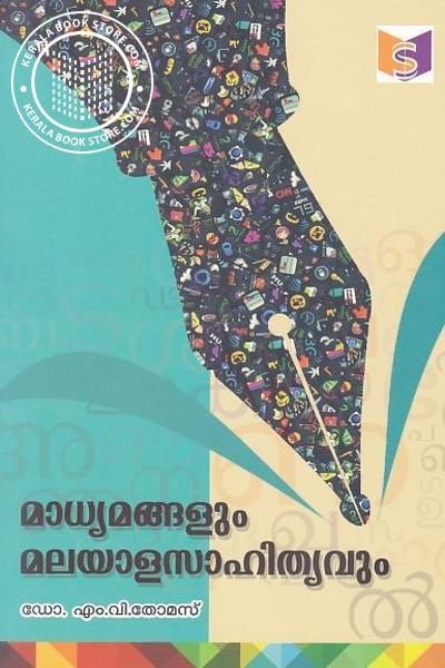 Image of Book Madhyamangalum Malayala Sahithyavum