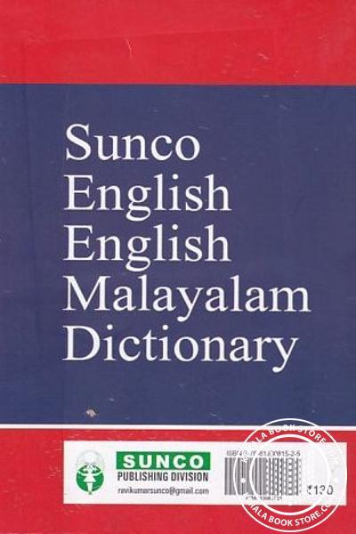 back image of English English Malayalam Dictionary