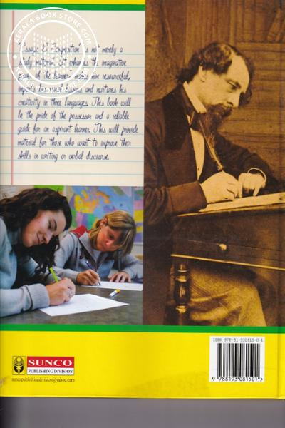 back image of Essays and Composition - In English Hindi and Malayalam
