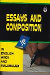 Thumbnail image of Book Essays and Composition - In English Hindi and Malayalam