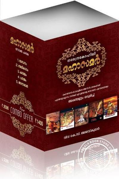back image of Dharmam