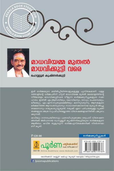 back image of Madhavikutty Muthal Madhavikitti Vare