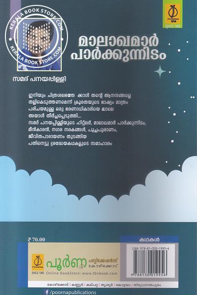 back image of Malakhamar Parkkunnidam