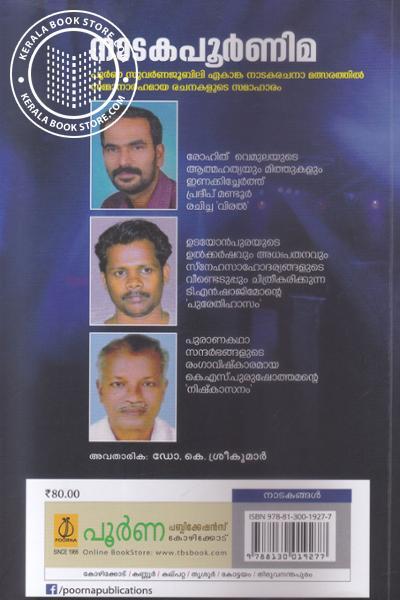 back image of Nataka Poornima