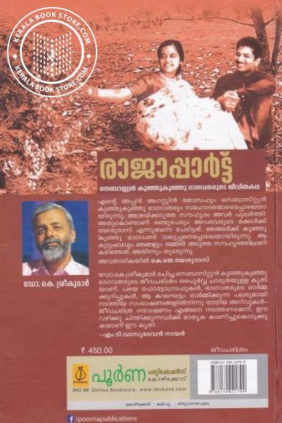 back image of Rajappart Sebastian Kunjukunju Bhagavatharude Jeevithakatha