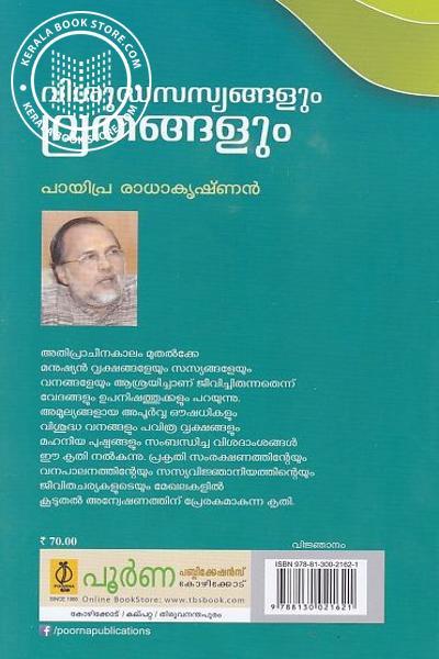 back image of Visudha Sasyngalum Vrathangalum