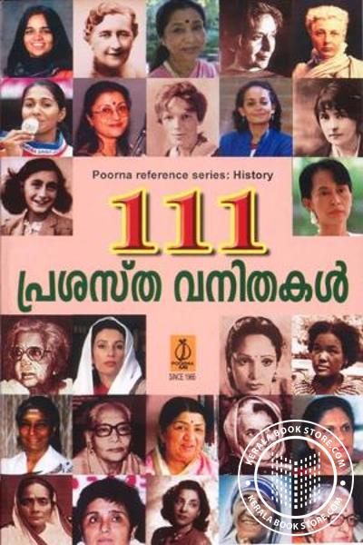 Cover Image of Book 111 Prasatha Vanithakal