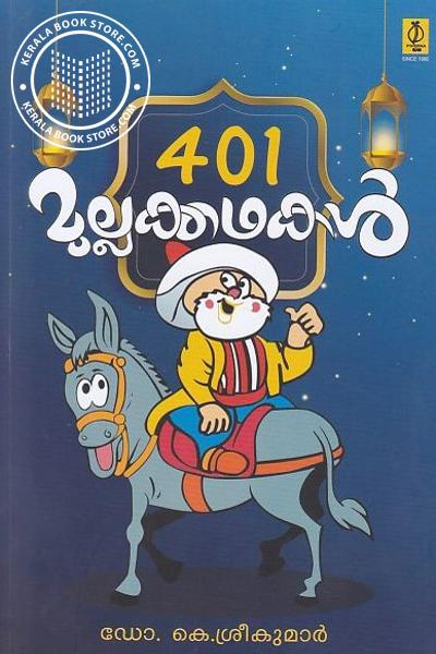 Cover Image of Book 401 Mullakkathakal