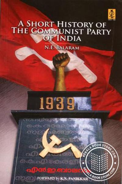 Cover Image of Book A Short History Of Communist Party of India.
