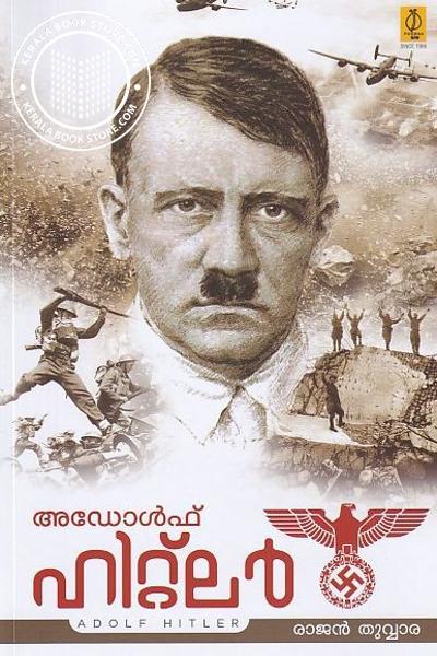 Cover Image of Book ഹിറ്റ്ലര്