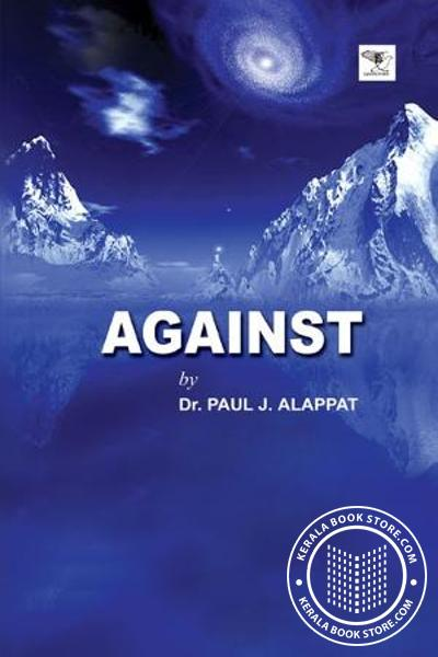 Cover Image of Book Against