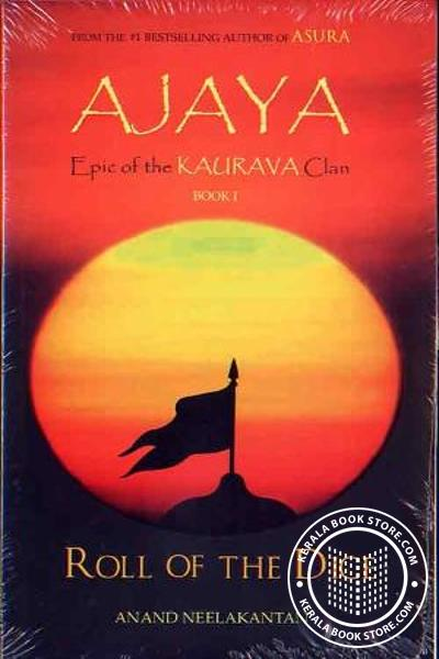 Cover Image of Book Ajaya Epic of the Kaurava clain