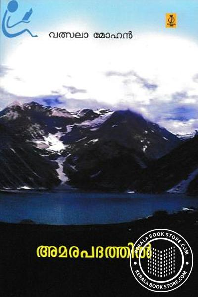 Cover Image of Book Amarapathathil