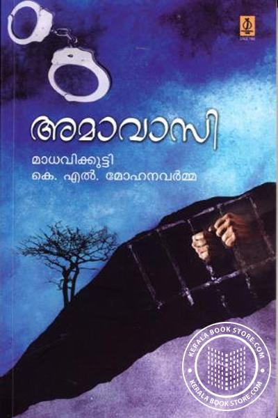 Cover Image of Book Amavasi