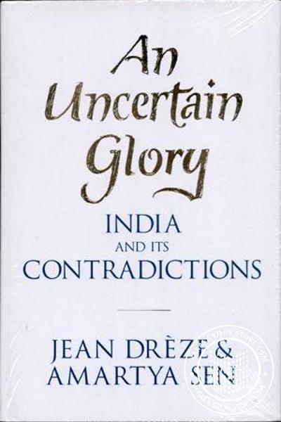 Cover Image of Book An Uncertain Glory