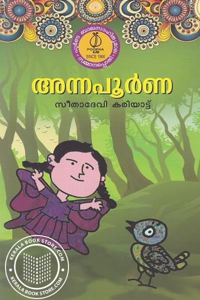 Cover Image of Book Annapoorna