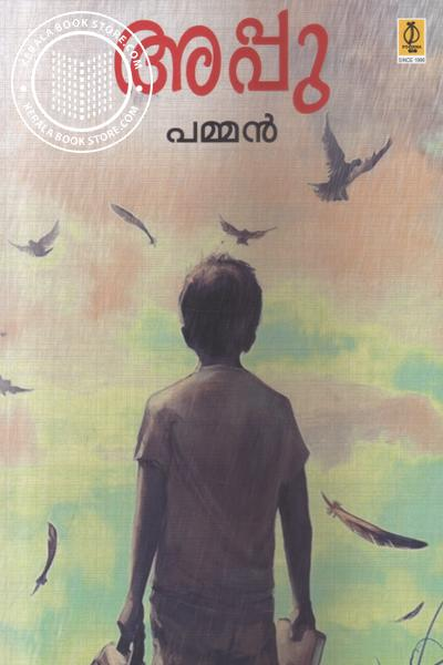 Cover Image of Book Appu