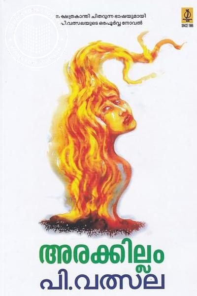 Cover Image of Book Arakkillam