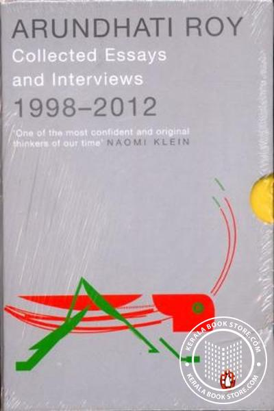 Cover Image of Book Arundhati Roys Collected Essays and Interviews