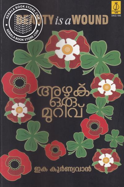 Cover Image of Book Azhaku Oru Murivu