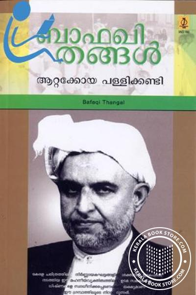 Cover Image of Book Bafakki Thangal