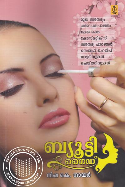 Cover Image of Book Beauty Guide