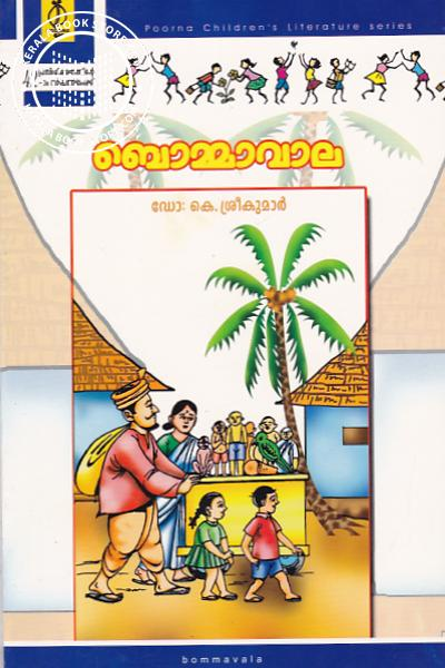 Cover Image of Book Bommavala