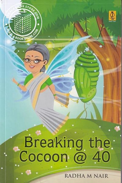 Cover Image of Book Breaking the Cocoon 40