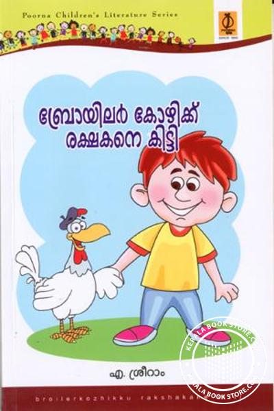 Cover Image of Book Broyilar Kozhikku Rakshakane Kitti