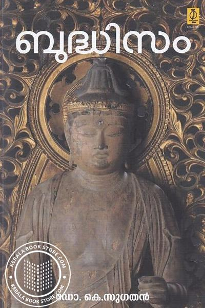 Cover Image of Book Buddism