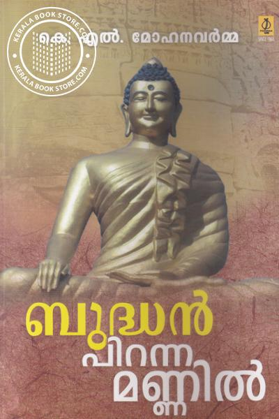 Cover Image of Book Budhan Piranna Mannil
