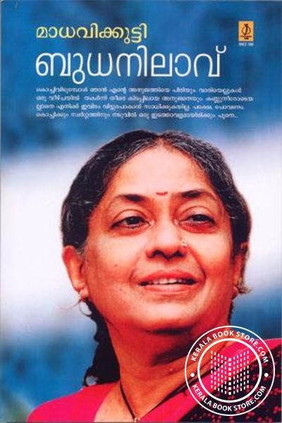 Cover Image of Book Budhanilavu