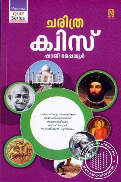 Image of Book Charithra Quiz
