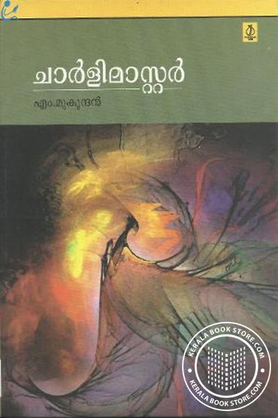 Image of Book ചാര്ളിമാസ്റ്റര്