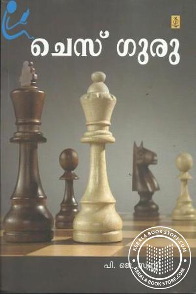Cover Image of Book Chess Grru