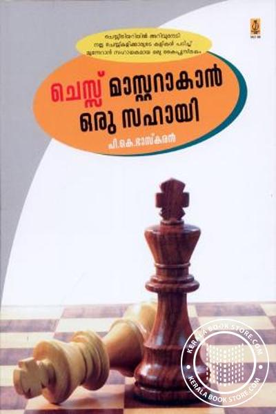 Cover Image of Book Chess Master Aakan Oru Sahayi