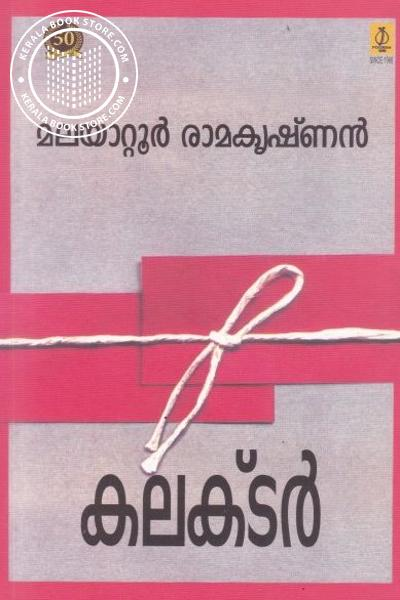 Cover Image of Book Collector