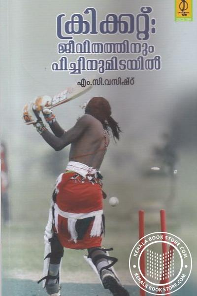 Cover Image of Book Cricket Jeevithathinum Pichinumidayil