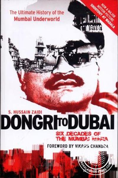 Cover Image of Book Dongri to Dubai